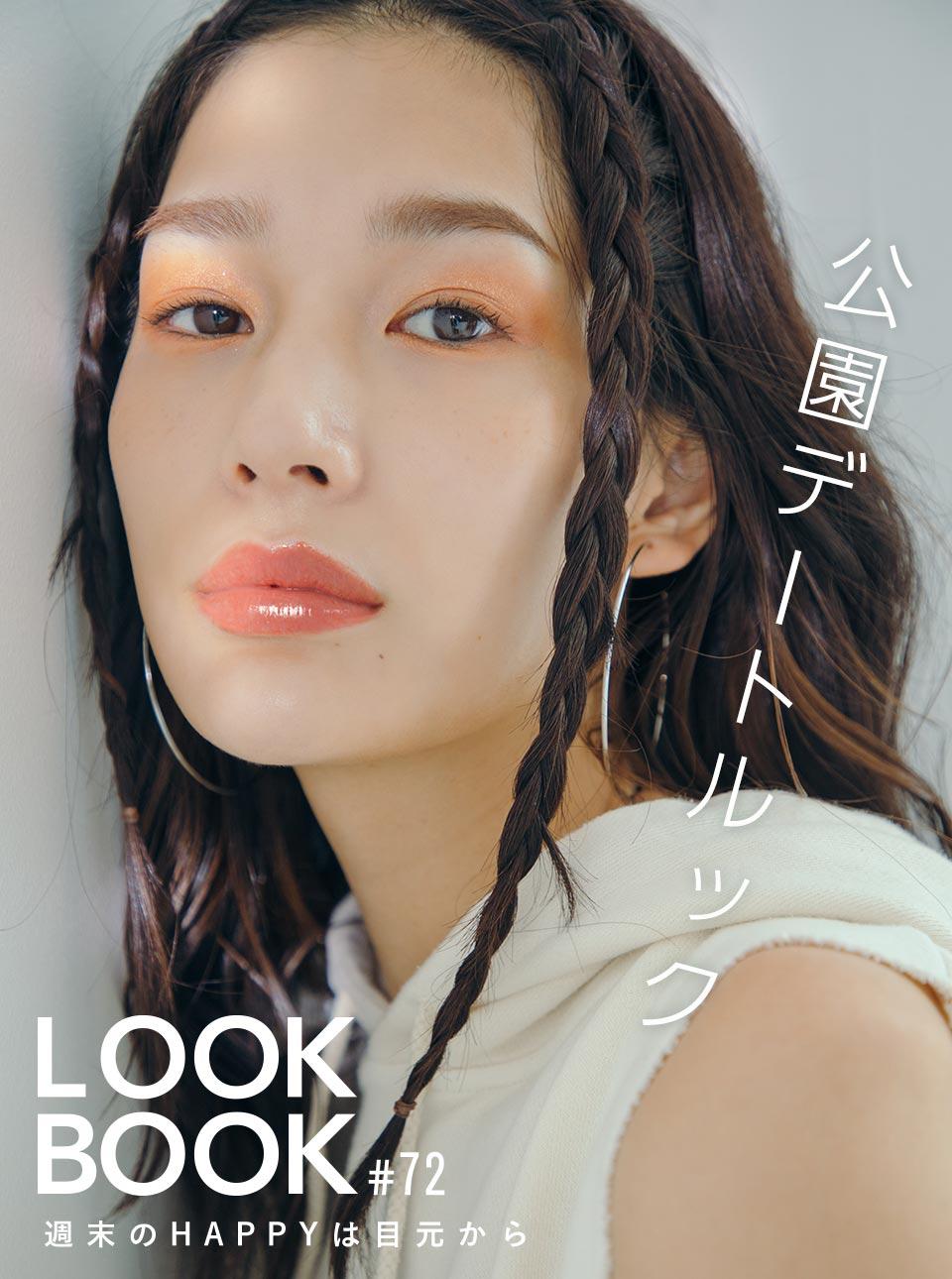LOOKBOOK72