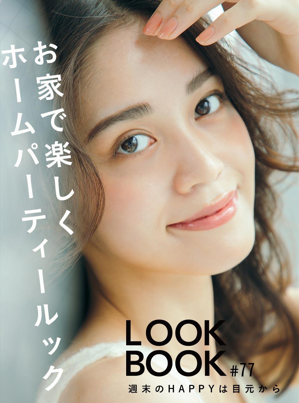 LOOKBOOK77