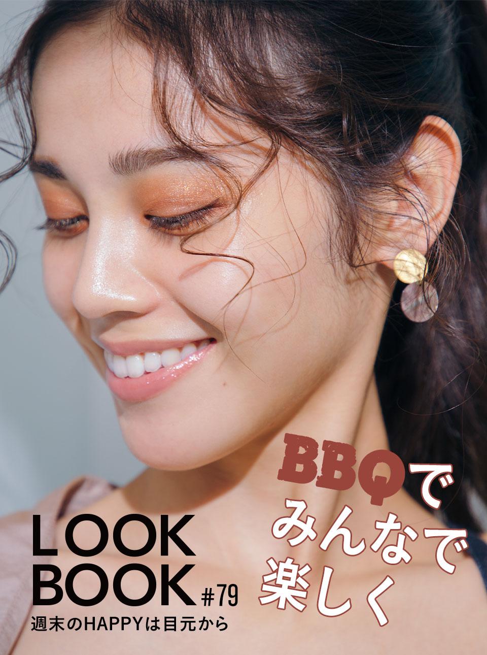 LOOKBOOK79