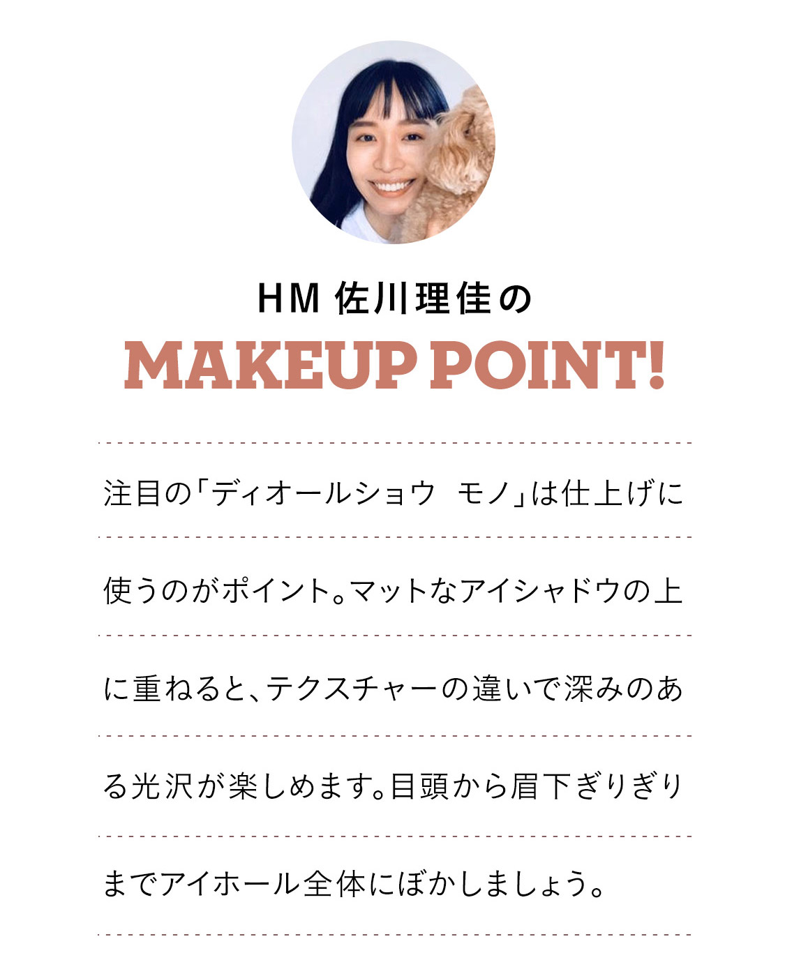 RIKA'S MAKE UP POINT