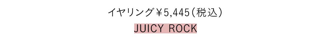 イヤリング¥5,445/JUICY ROCK