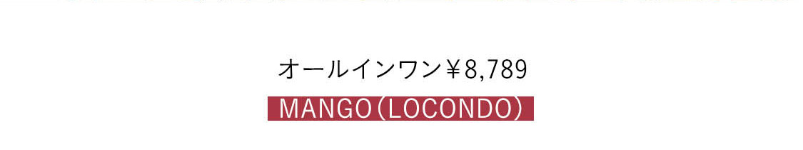 MANGO(LOCONDO)
