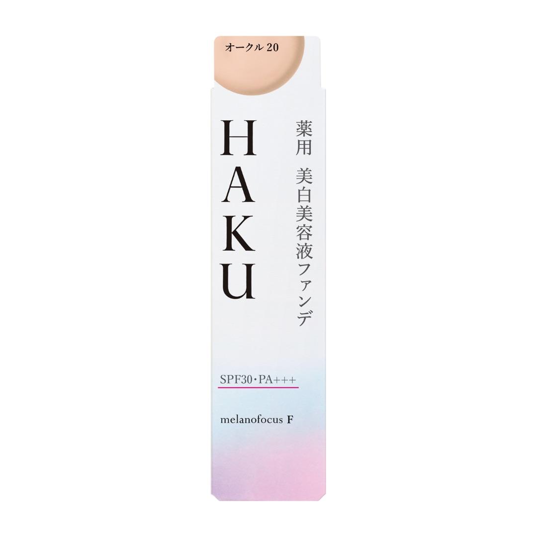 美白アイテムといえば【HAKU】夏の日差しケアに使いたい理由を探ってみたの画像