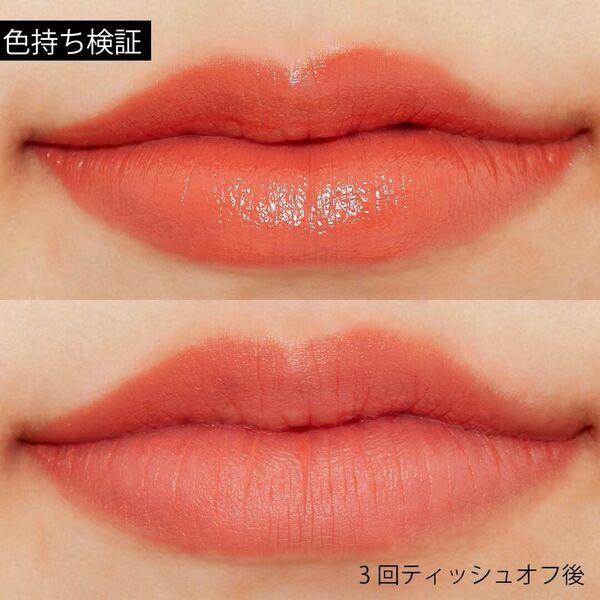 Mellow Tint が200円で買えるクーポン♡ 肌タイプ別におすすめのカラー全7色をレビュー!の画像