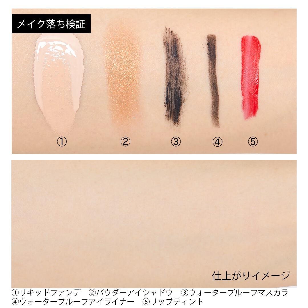 ESTHEDERM(エステダム)の人気スキンケア化粧品28種を口コミ付きで紹介!の画像