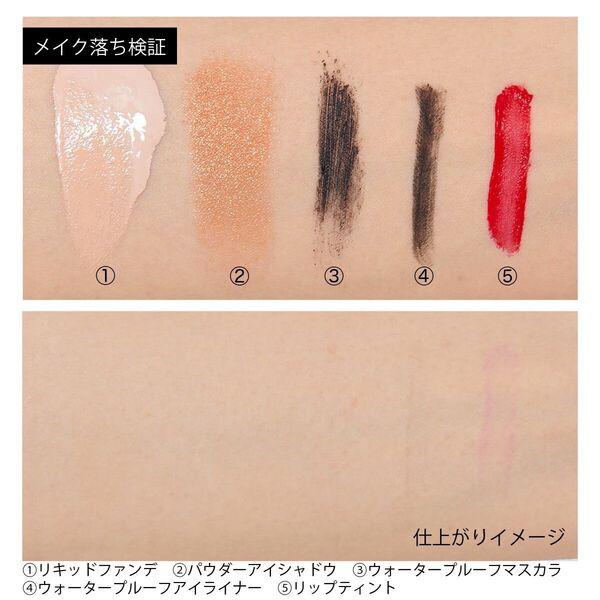 話題の韓国コスメ HATHERINEのスキンケアアイテム7種を紹介!の画像