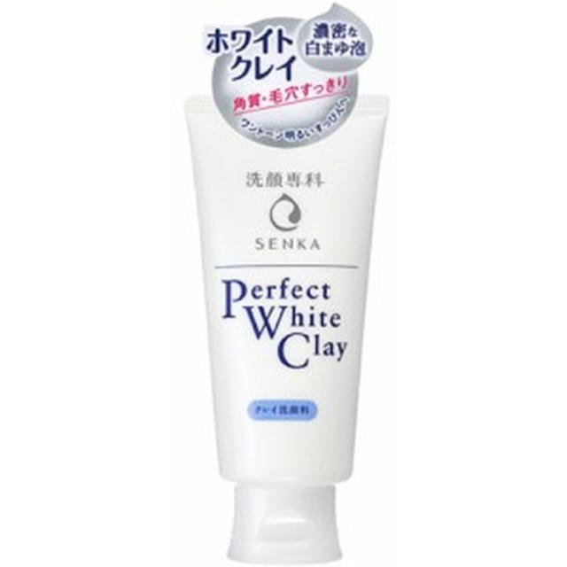 気になるくすみは洗顔で対策!おすすめ洗顔10選の画像