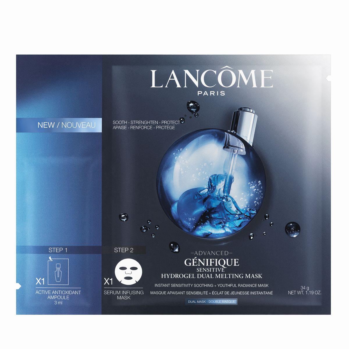 ランコムの『ジェニフィックアドバンスト』ってどんな化粧品?その特徴をご紹介の画像