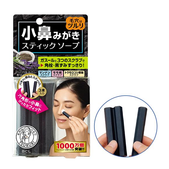 黒ずみ毛穴から卒業しよう!毛穴が気になる人におすすめの洗顔料17選紹介の画像