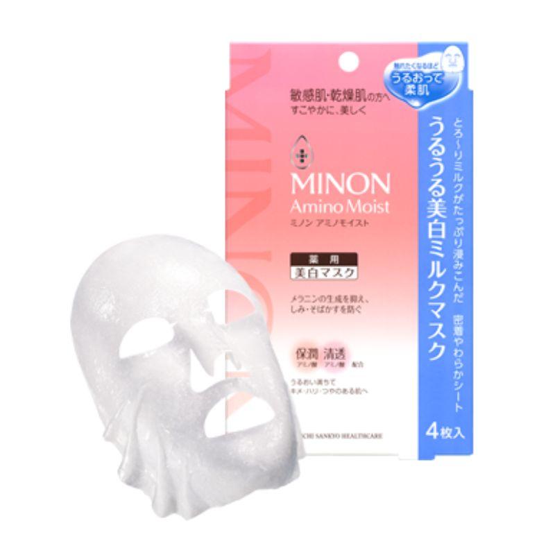 【肌悩み別】韓国・プチプラ・高級シートマスク合計15選紹介!口コミや使用感も解説の画像