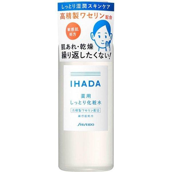 ニキビのケアや予防に◎ 市販のおすすめ化粧水10選【口コミ付】の画像