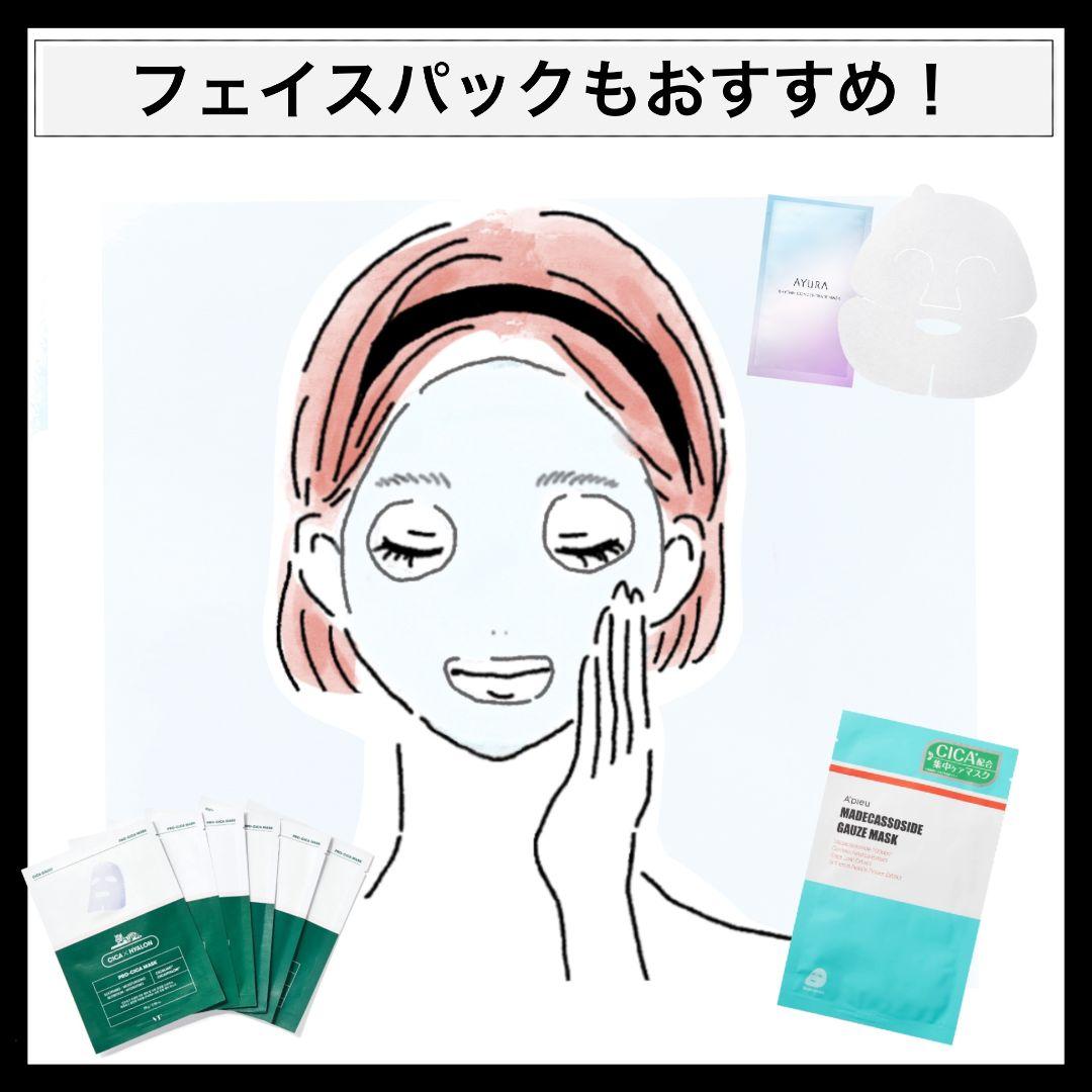 肌がゴワゴワする原因と肌が柔らかくなるスキンケア方法徹底解説!おすすめ9選の画像