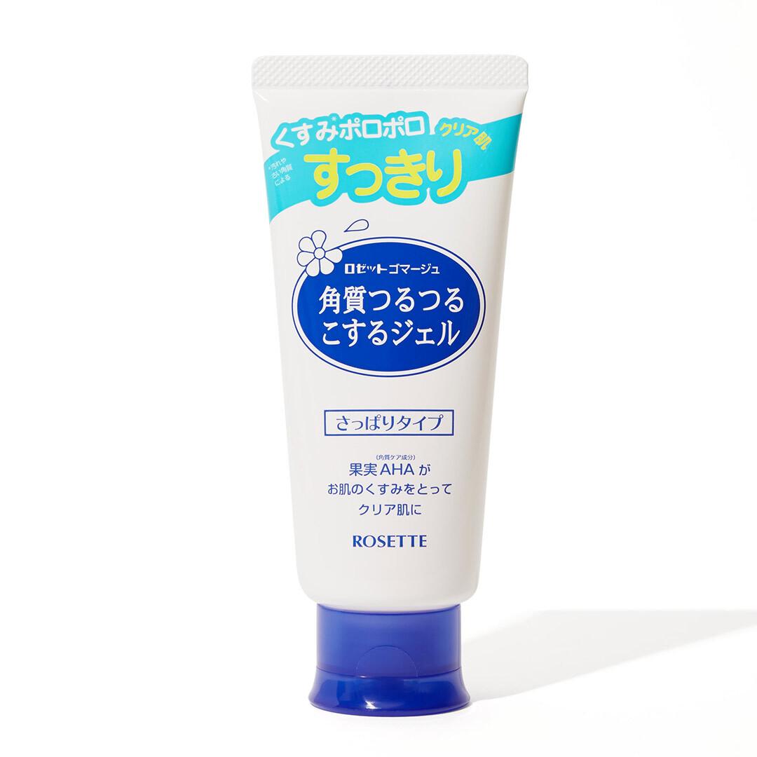 ロゼット 洗顔 ニキビ