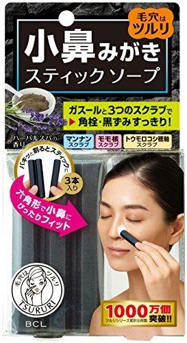 いちご鼻に本気で悩む人必見! 毛穴のポツポツや黒ずみに効果的なスキンケアをご紹介の画像