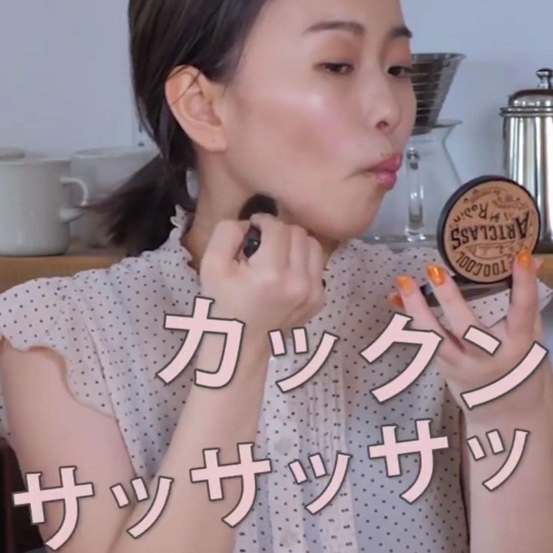 ヘア&メイクアップアーティスト長井かおりさん直伝! の画像