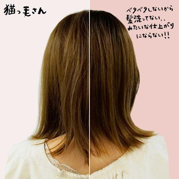 NOIN編集部おすすめのコスメ&スキンケア〜のだ編〜の画像