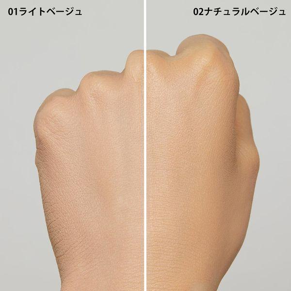 NOIN編集部おすすめのコスメ&スキンケア〜ゆりあ編〜の画像