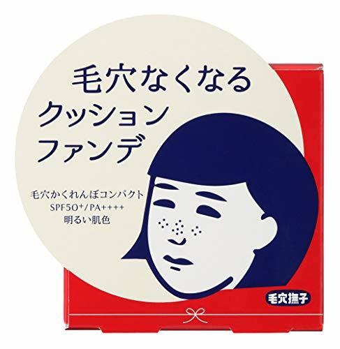 【種類別】毛穴カバーができるおすすめファンデーション20選!の画像