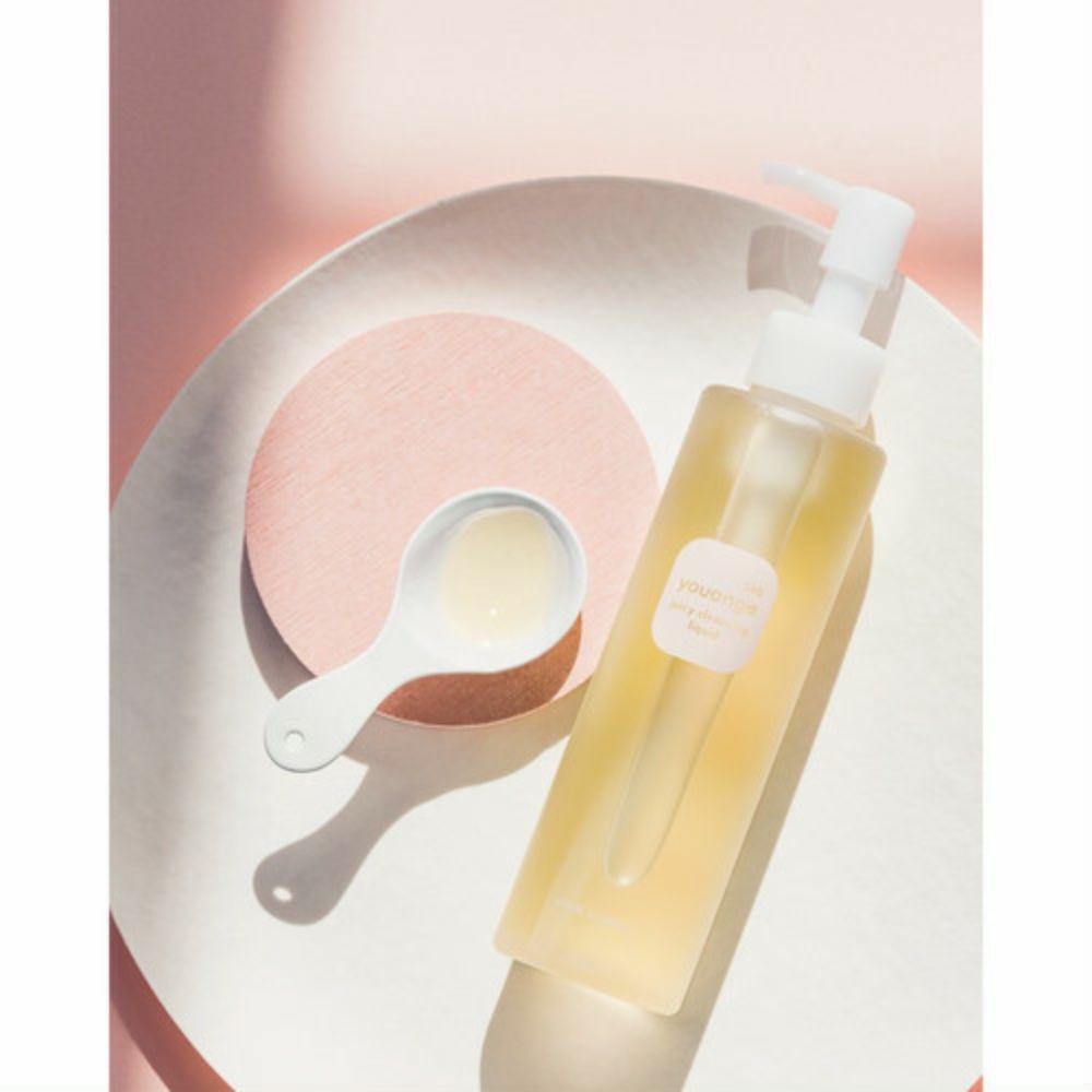 ゆうこすが作ったスキンケアブランド『ユアンジュ』の特徴とおすすめ商品3選紹介の画像