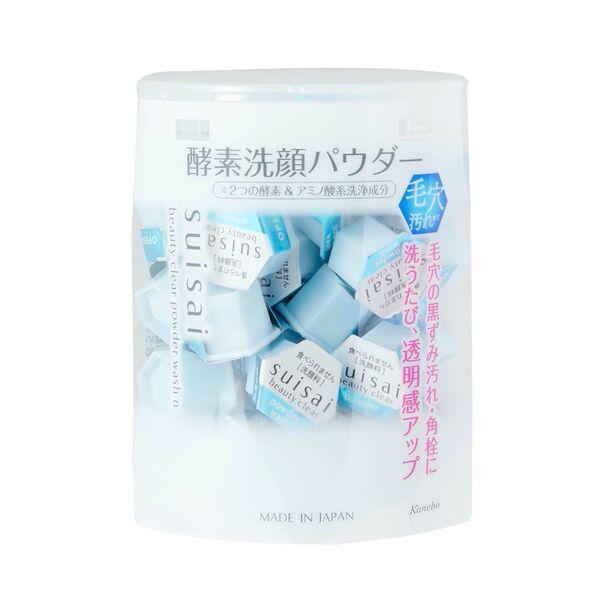 【口コミ付き】毛穴汚れにアプローチ!suisaiの大人気の酵素洗顔パウダーをご紹介の画像