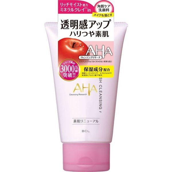 毛穴が気になる人におすすめの洗顔方法と洗顔料10選紹介の画像