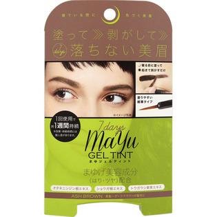 おすすめの眉ティント10選!眉ティントの特徴や安全性も紹介の画像