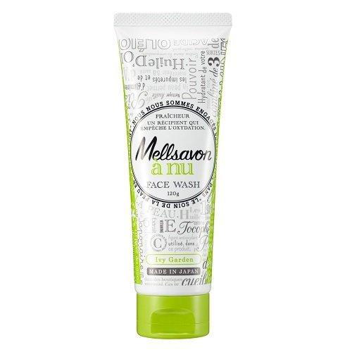おすすめの洗顔料15選! 美肌を叶える洗顔の仕方や選び方をご紹介の画像