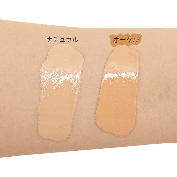 陶器肌に仕上げるBBクリームの塗り方伝授!おすすめのBBクリーム10選も紹介の画像