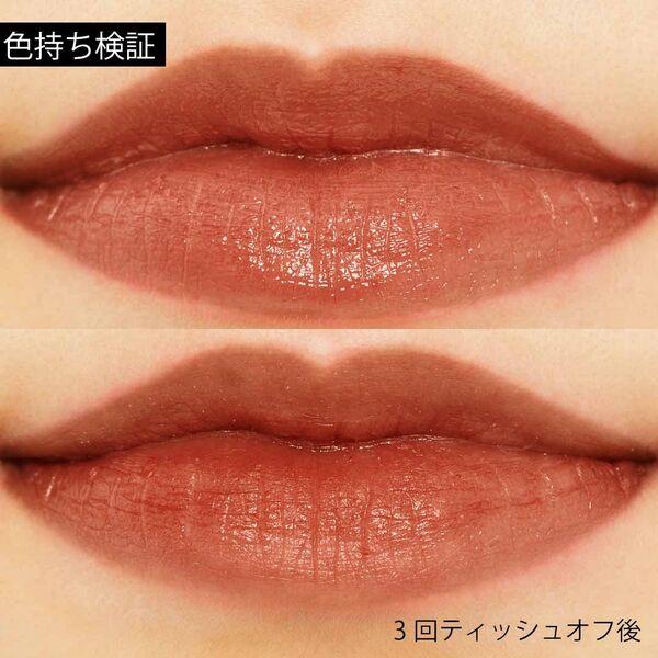 大人気ティントRICAFROSH(リカフロッシュ)の新色まで全色レビュー♡ 【口コミ付】の画像