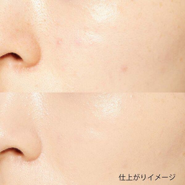 欲しいのは透明感♡ 水分64%のオーロラクッションで透け肌になろ!                                の画像