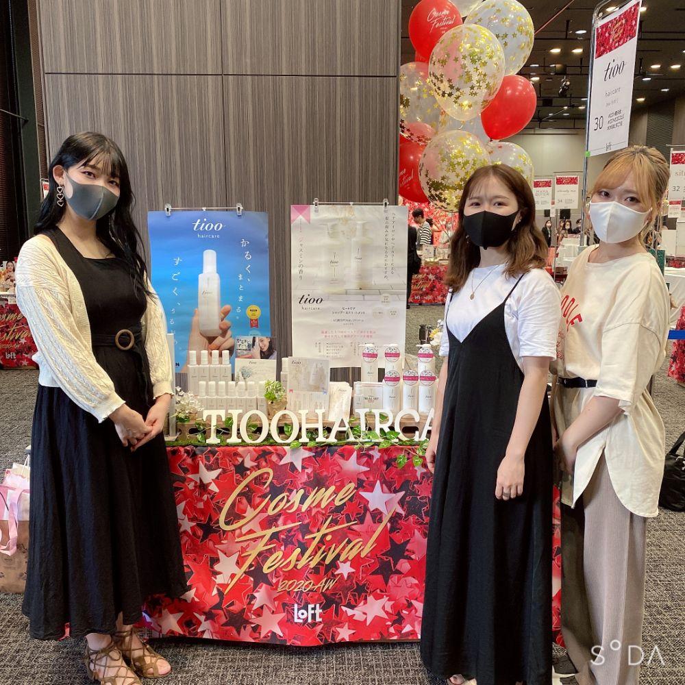 【ロフトのコスメフェスティバル】イベリスピメルからムースアイシャドウの新色登場!の画像