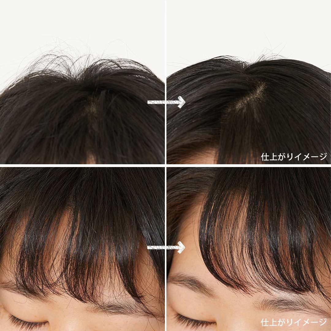 まとめ髪やニュアンスキープにおすすめ! プリュスオーのポイントケアシリーズの魅力を徹底解説の画像