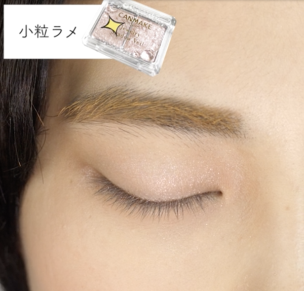 【1,000円以下】グリッターアイメイクは最高のアクセサリー!の画像