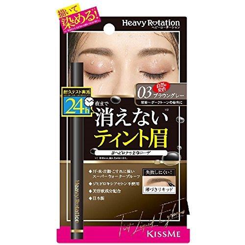眉ティントの使い方や危険性、おすすめアイテム紹介!大人気のフジコや韓国コスメも♡の画像