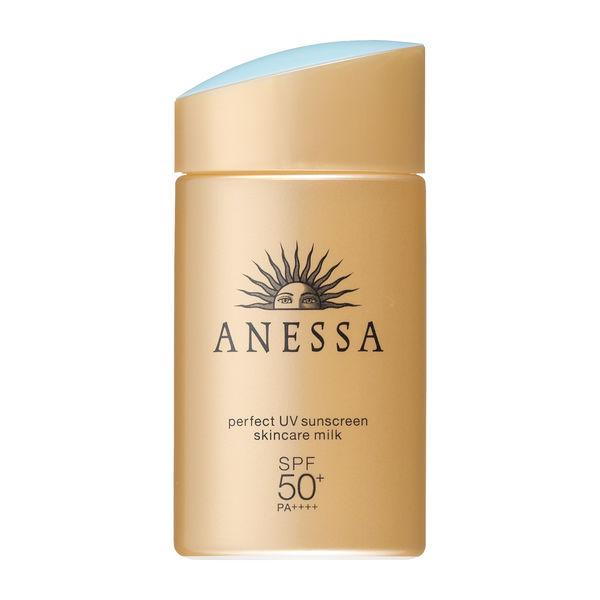うっかり日焼け防止!美肌を守るためにやっておくべき3つのこと                                の画像