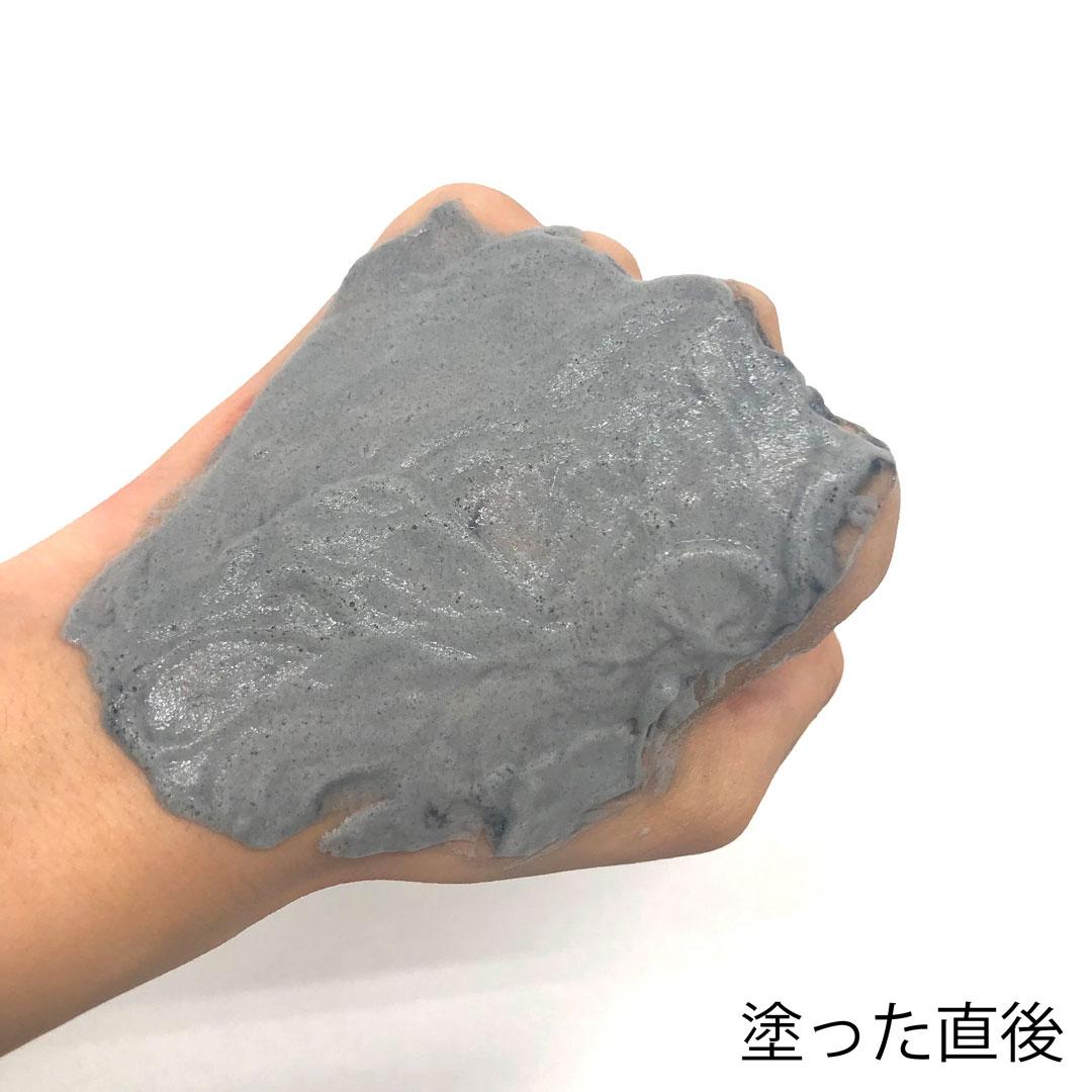 炭酸泡でつるんと卵肌!?夏の汚れ一掃しちゃう、おすすめのバブルパック7選の画像