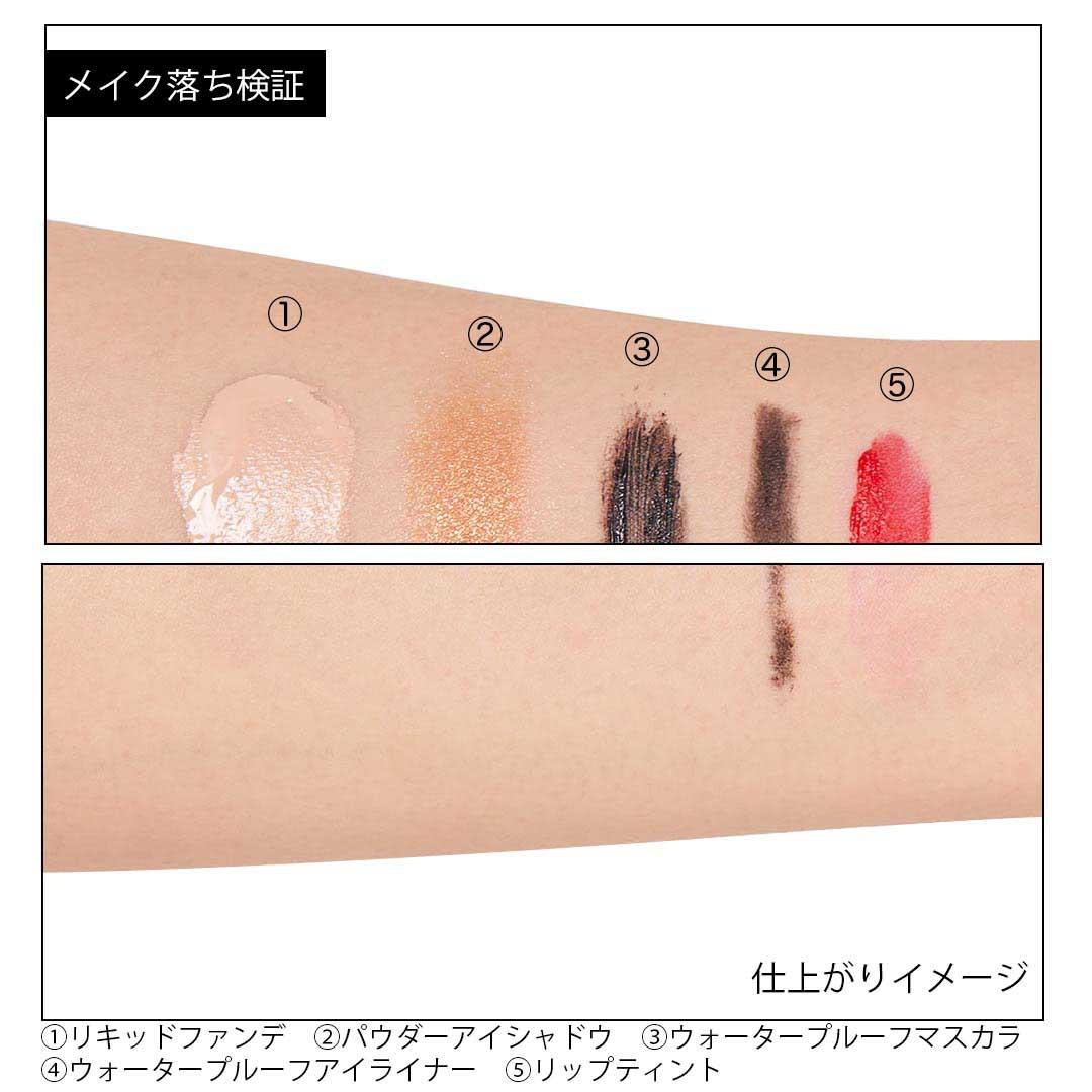 ゆらぎ肌の味方! FANCLの新ブランド AND MIRAI で365日みずみずしい肌に♡の画像