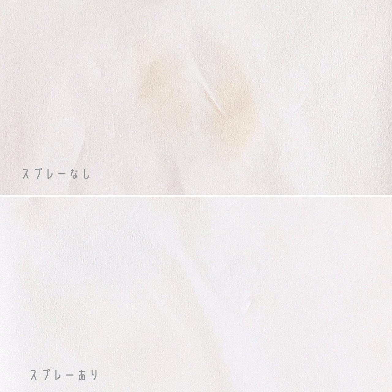 コロナ対策におすすめの崩れない美人見えメイク方法とおすすめコスメ5選紹介の画像
