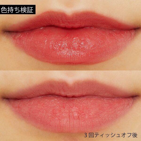 韓国コスメMERZYティントリップが人気♡パーソナルカラー別おすすめ色をレビュー!日本で買える店舗教えます♡の画像