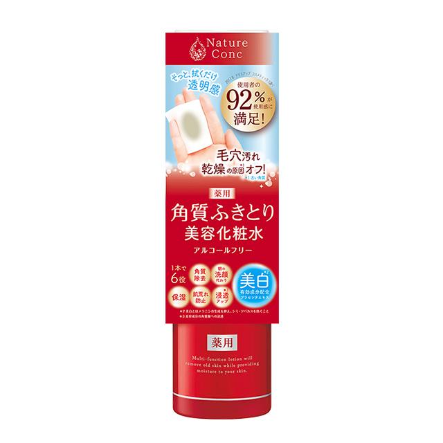褒められ肌に♡ ドラッグストアで買える人気のプチプラ化粧水16選【医療監修】の画像