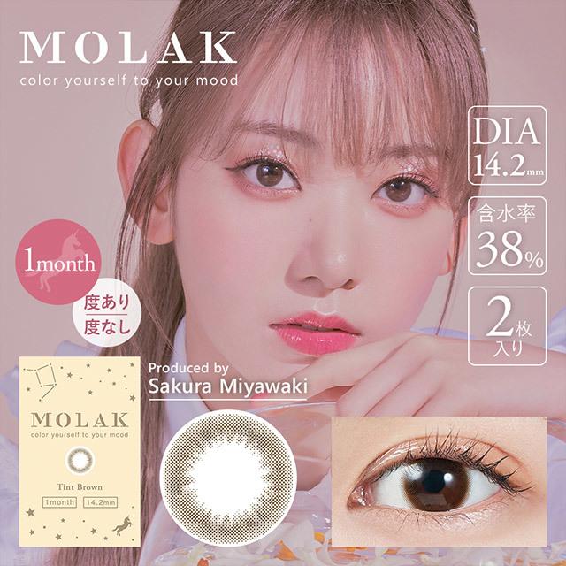IZ*ONE 宮脇咲良ちゃんイメージモデルのカラコン【MOLAK】全色レビューの画像