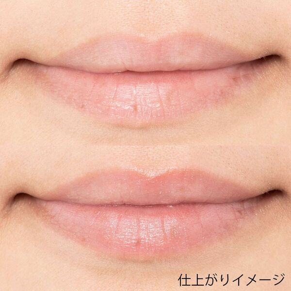 キスしたくなるような唇に♡ おすすめのリップスクラブ厳選5つご紹介【プチプラ・デパコス別】の画像