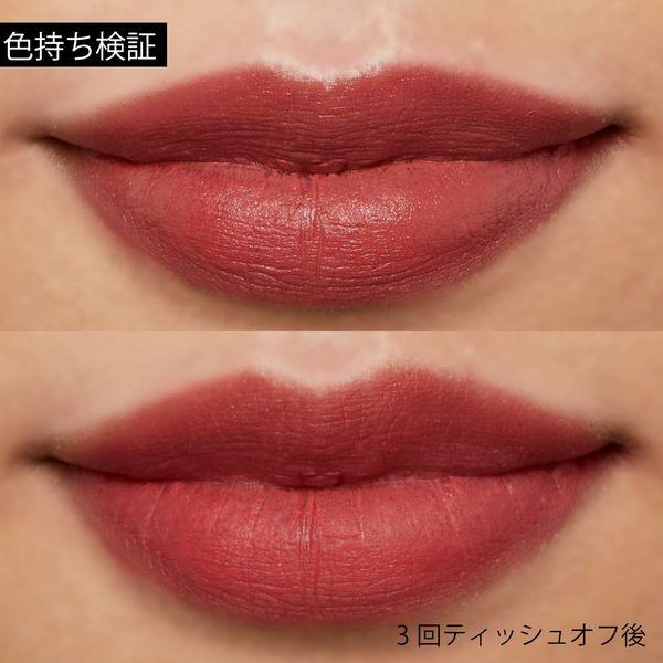 【タイプ別】オシャレ女子のマストアイテム!人気のマットリップ9選紹介の画像