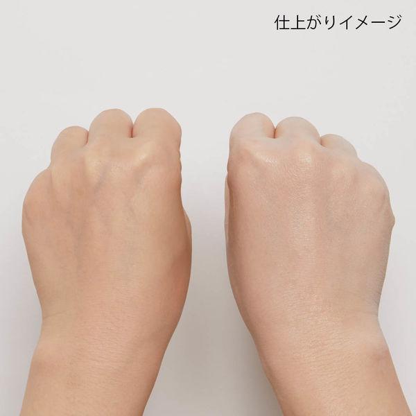 【プチプラ・韓国コスメ別】おすすめのクリームタイプの下地12選紹介の画像