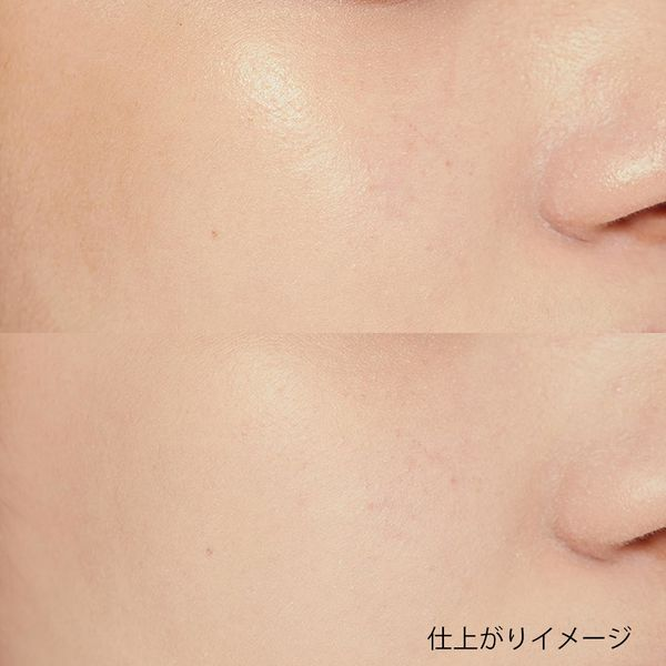 オイリー肌や混合肌の人必見!テカリ防止メイク方法やおすすめ商品12選紹介の画像