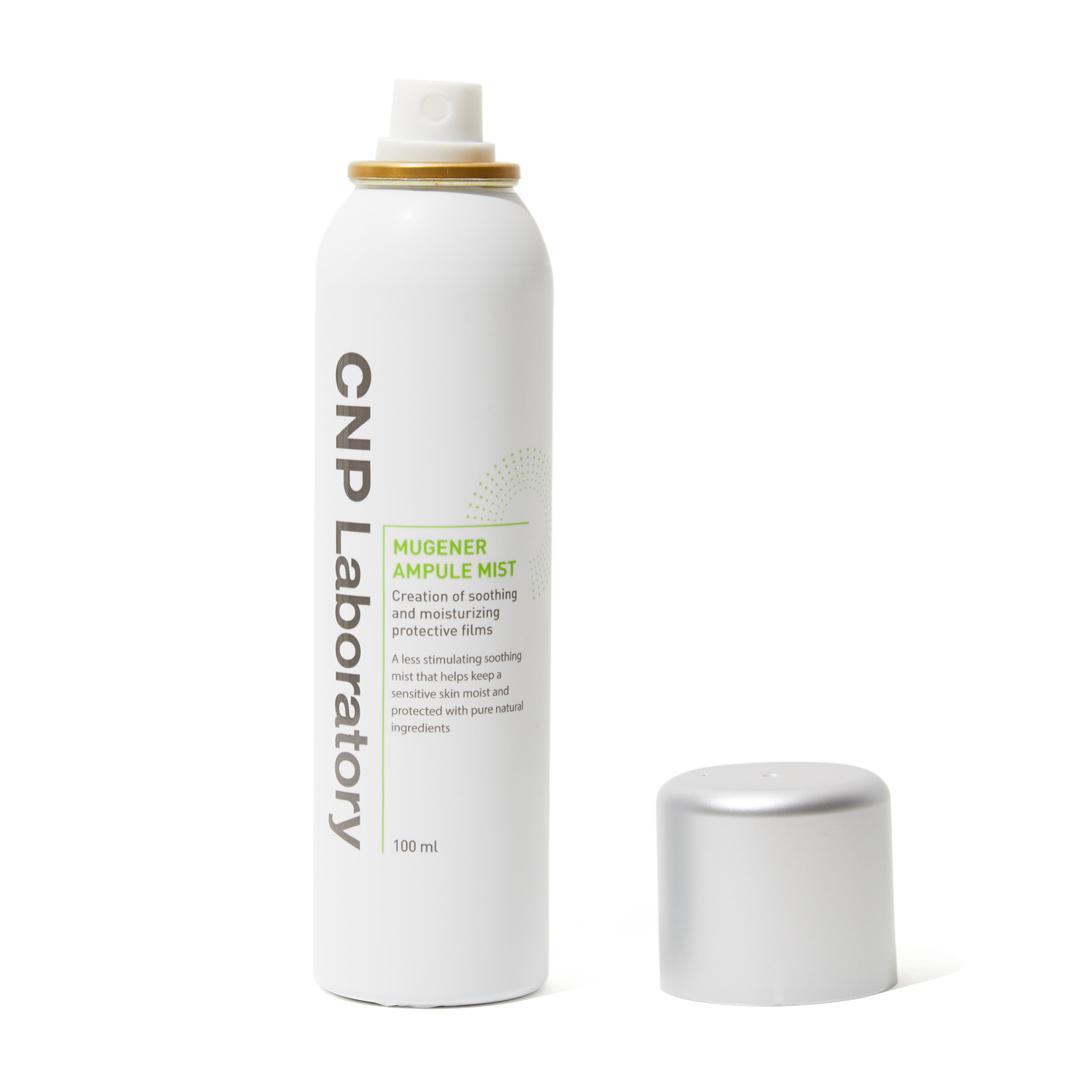 シュッ! とひと吹きで保湿&リフレッシュ♡ 夏こそ使いたいミスト化粧水                                の画像