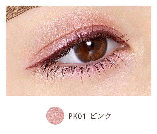 きらめく瞳をGET♡ 『パラドゥ』の新作ラメアイシャドウをご紹介!【口コミ付】の画像