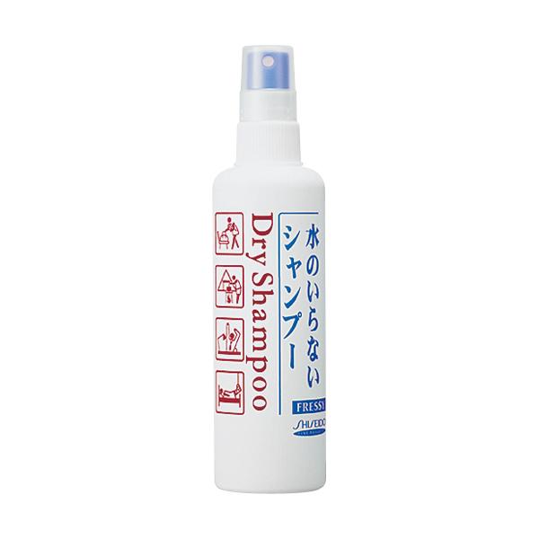 資生堂『Fressy Dry Shampoo』