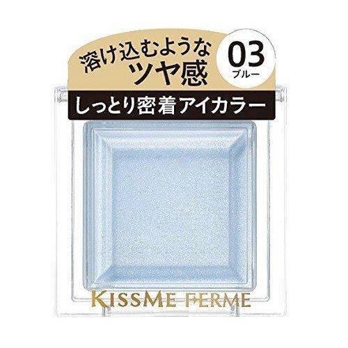 透明感爆上げ! 寒い冬の季節にしたい『ブルーメイク』のやり方をご紹介♡の画像